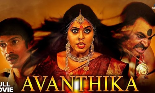 Avanthika Avanthika 2019 Full Movie In Hindi Dubbed Free download 720P HD