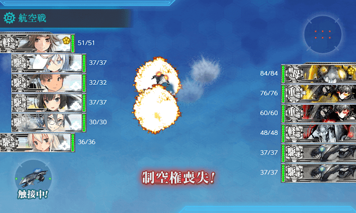 艦これ_2期_4-2_010.png