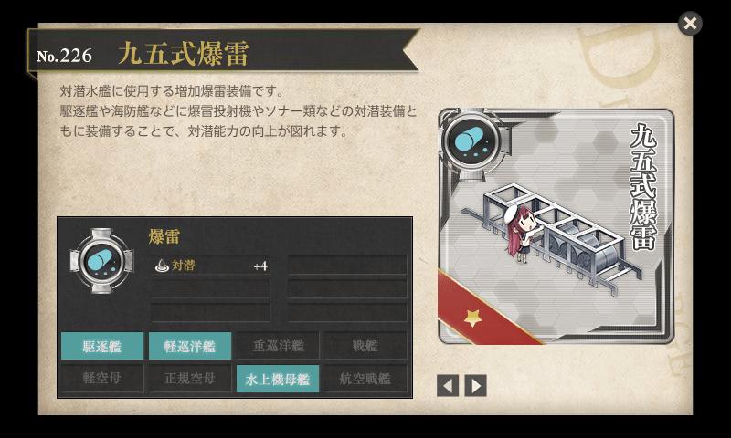 kancolle_20171018_Update_ninmu_3_07.png