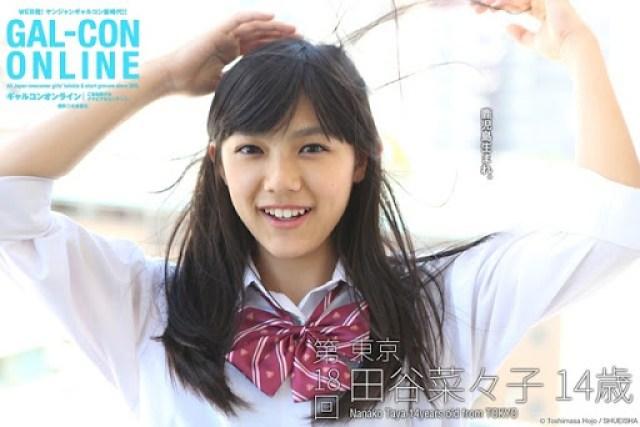 taya_nanako_young jump web_001