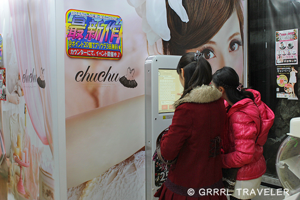 tokyo photo booths, photo makeovers asia