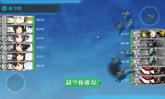 艦これ_2期_二期_5-4_5-4_南方海域_東京急行_008.png