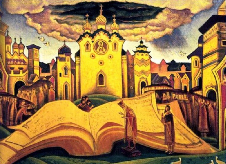 древний город киев