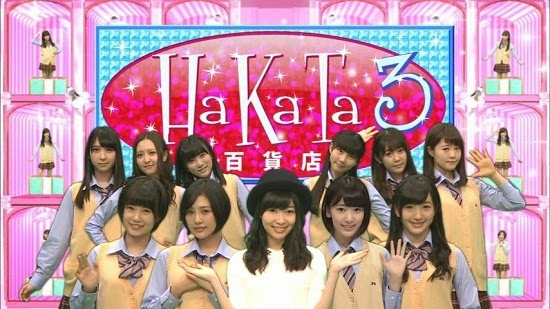 (TV-Variety)(720p) HKT48 – HaKaTa百貨店 3号館 ep02 150119