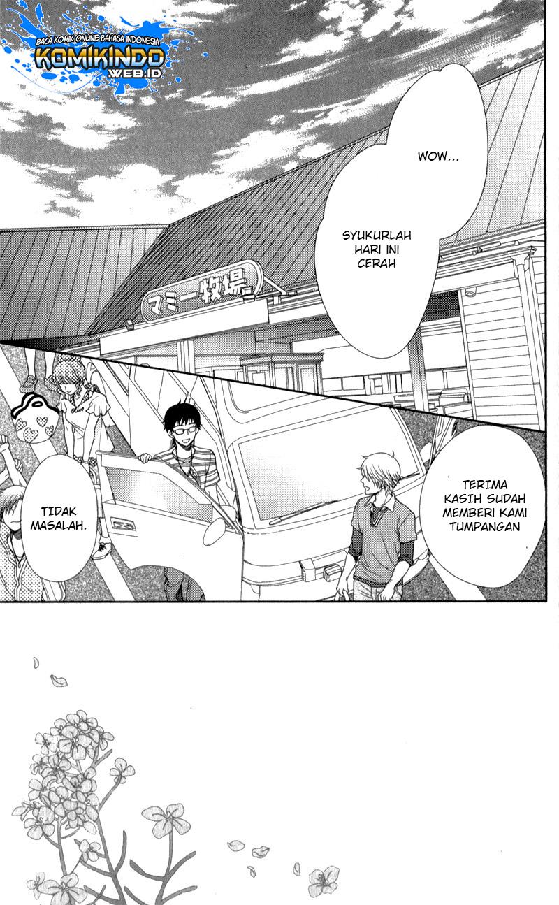 Nanoka no Kare: Chapter 15 - Page 4