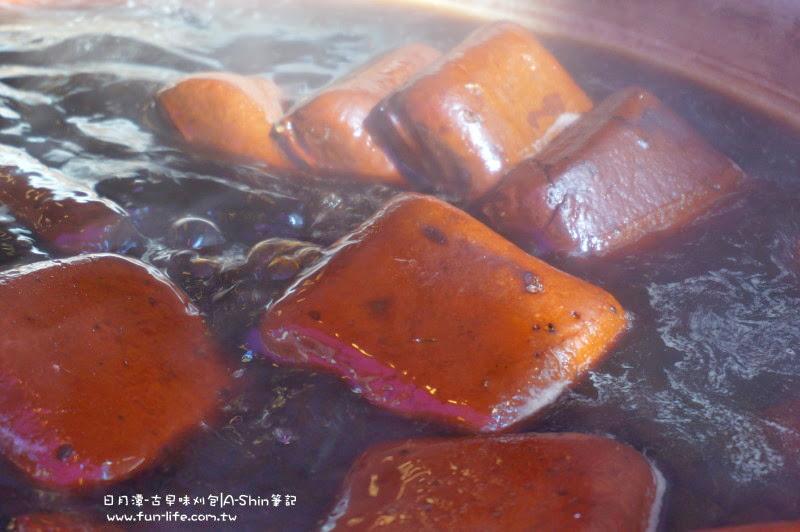 豆干吸收了阿薩姆紅茶的香味,也太誘人了吧!快來日月潭伊達邵古早味刈包來嘗嘗