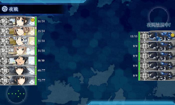 艦これ_2018年_冬イベ_E4_ギミック_07.png