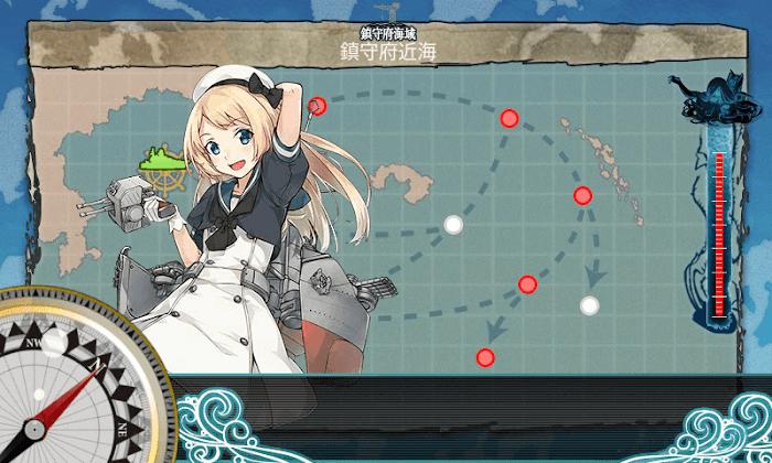 艦これ_敵潜水艦を制圧せよ_02.png
