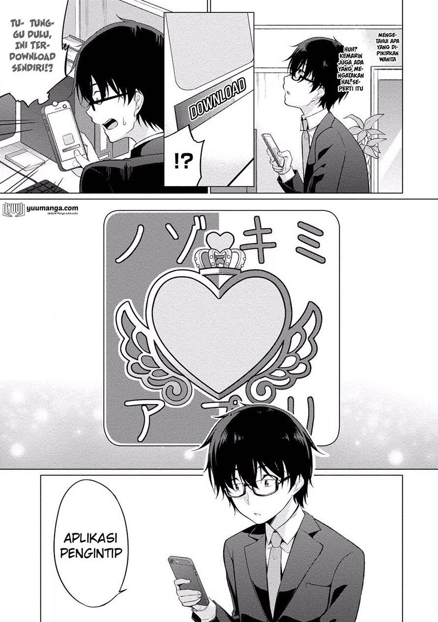 Satou-kun wa Nozotte iru. ~Kamisama appli de onna no ko no Kokoro wo nozoitara do ×× datta: Chapter 01 - Page 19