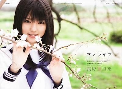 真野恵里菜ちゃんの可愛い画像その8