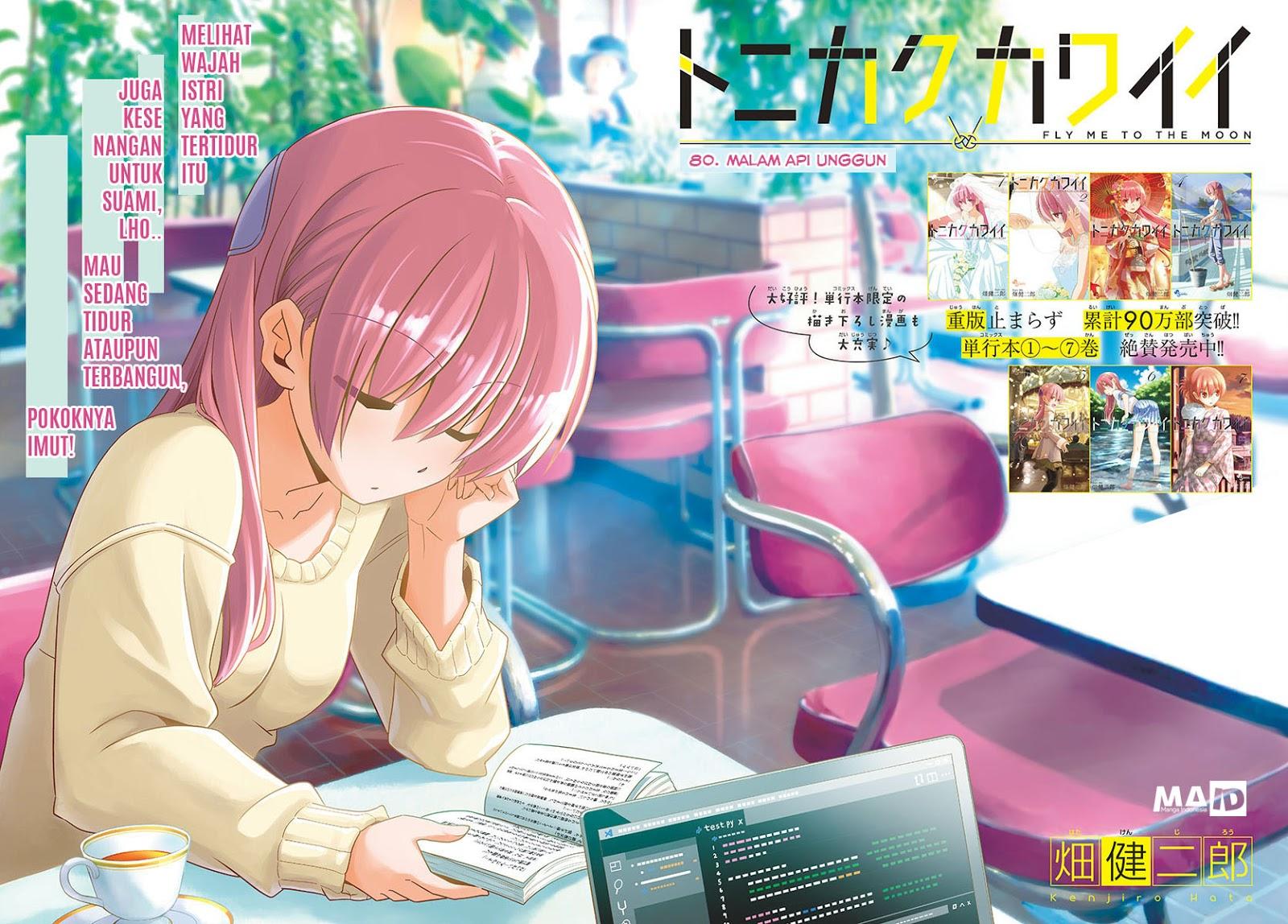 Tonikaku Kawaii: Chapter 80 - Page 4