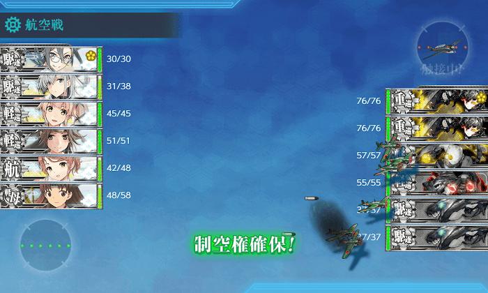 艦これ_2期_3-4_04.png