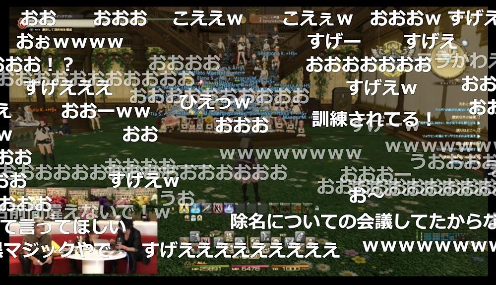 GW-26877.jpg