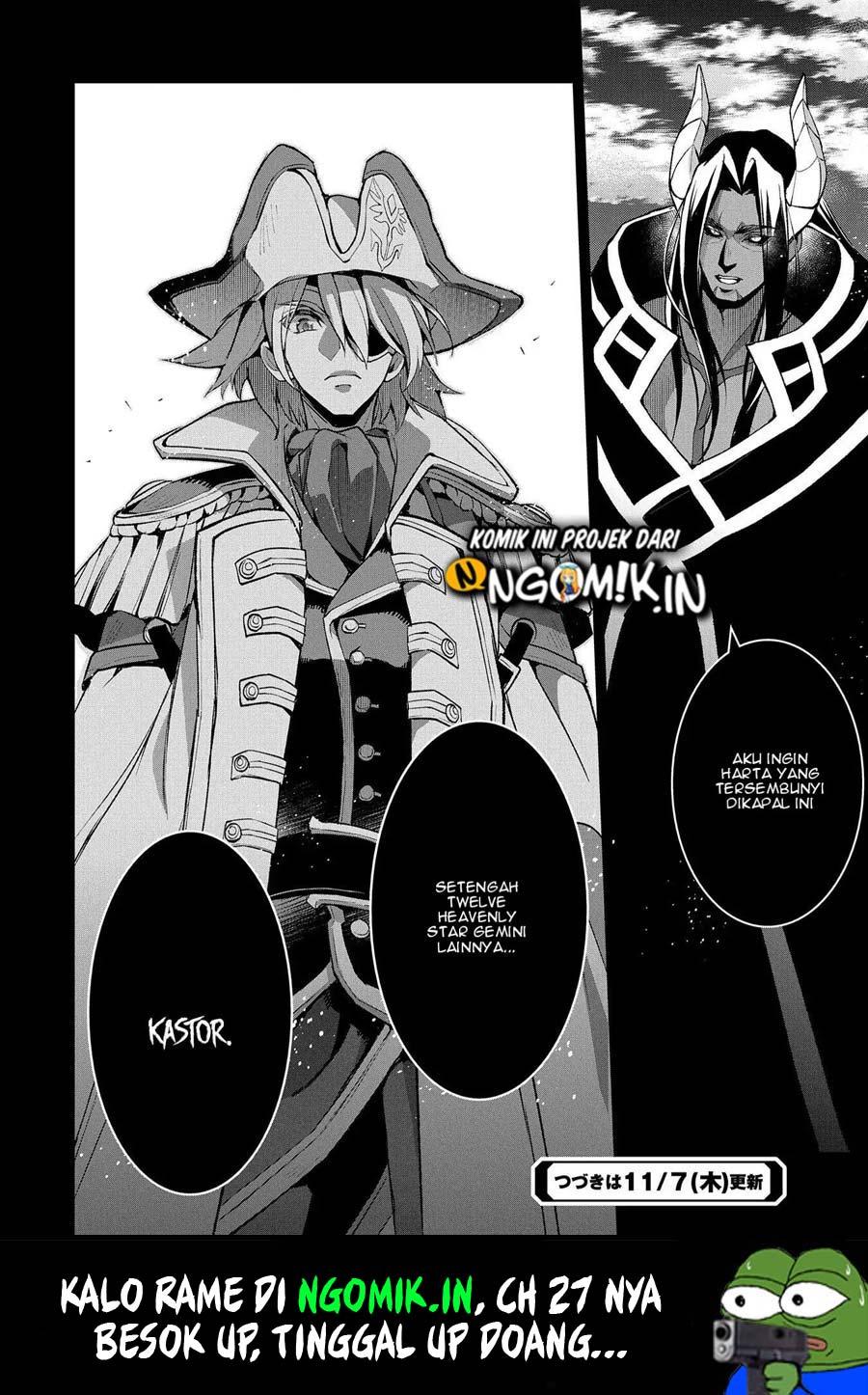 Yasei no Last Boss ga Arawareta: Chapter 26.2 - Page 21