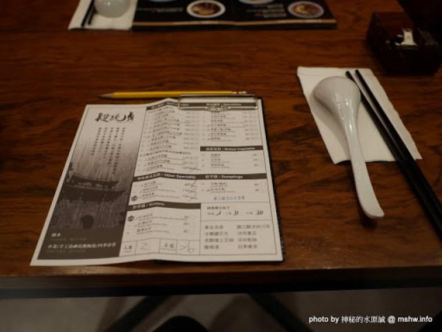 【食記】台中段純貞麻辣牛肉麵-廣三SOGO店@西區捷運BRT科博館 : 來自新竹的老字號美食,現在終於比較不用排隊了! 下午茶 中式 區域 午餐 台中市 台式 小吃 拉麵 捷運美食MRT&BRT 晚餐 滷味 牛肉麵 西區 飲食/食記/吃吃喝喝 麵食類 麻辣