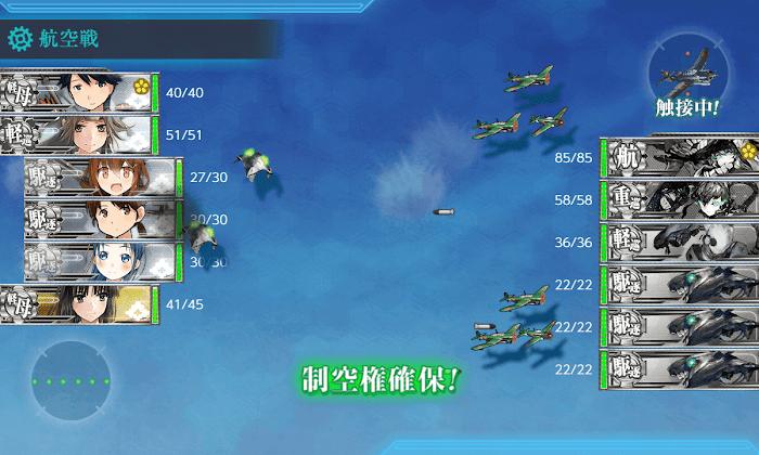 艦これ_2期_1-4_06.png