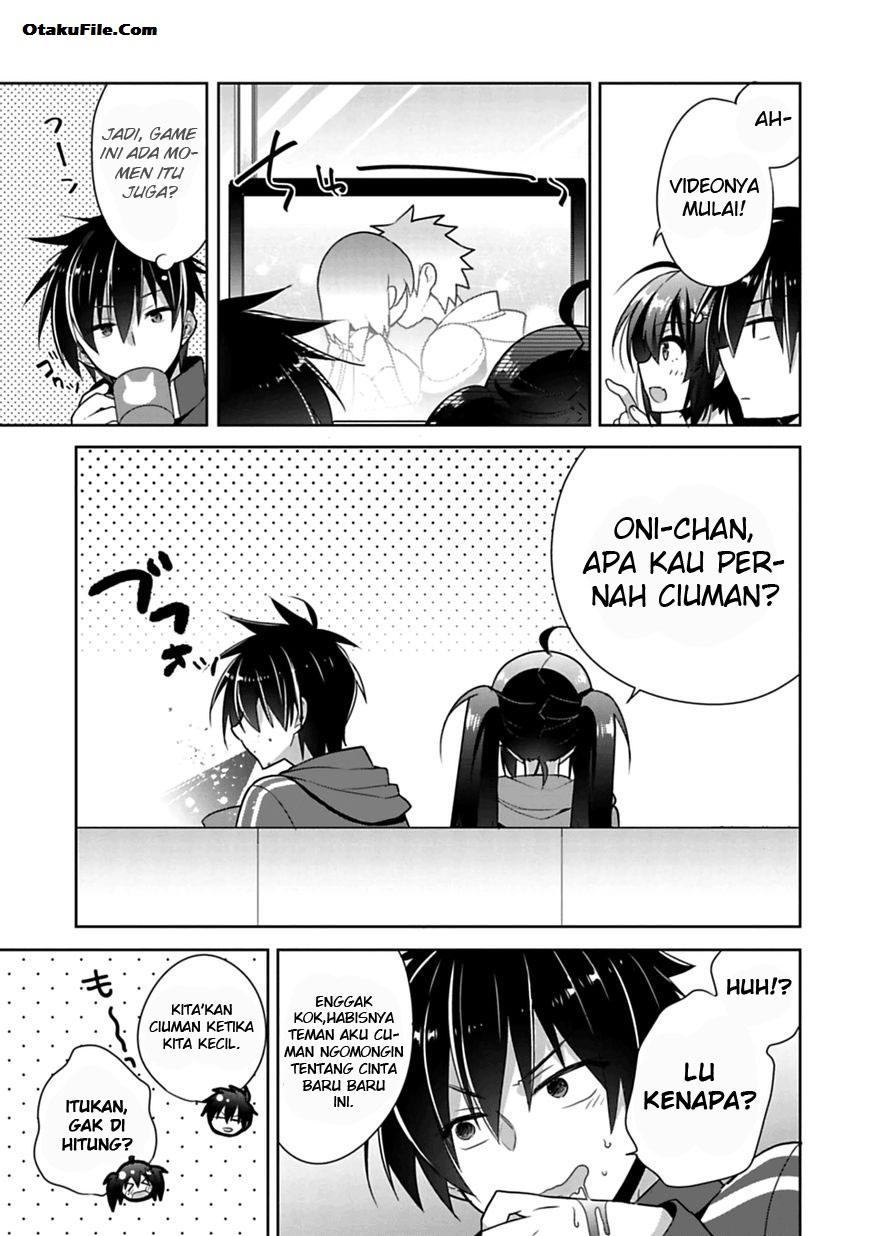 Siscon Ani to Brocon Imouto ga Shoujiki ni Nattara: Chapter 01 - Page 7