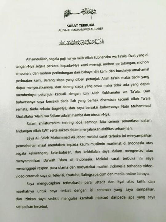 Surat Ali Jaber 1
