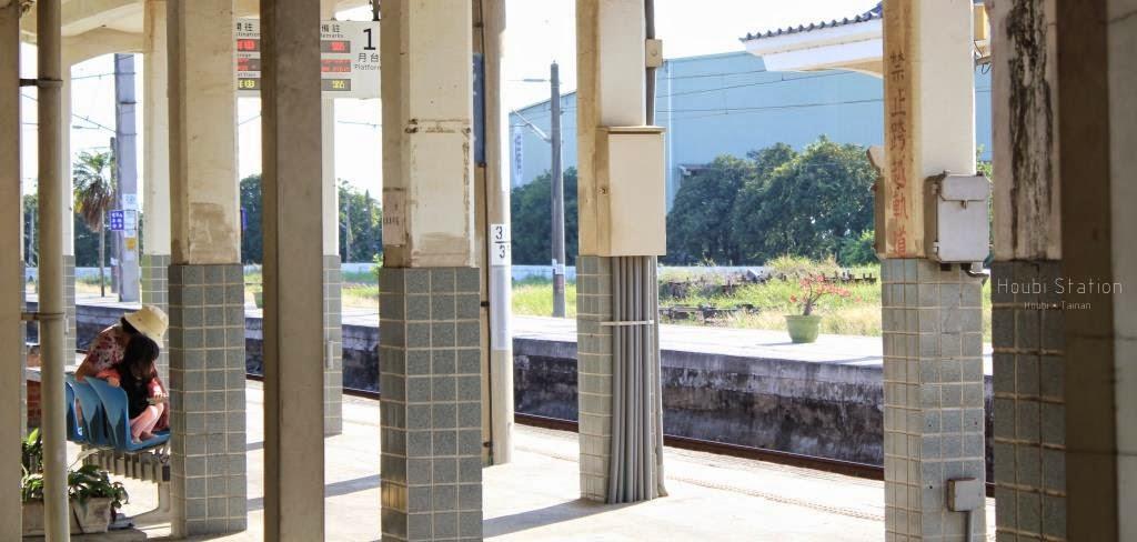 台南後壁車站-10