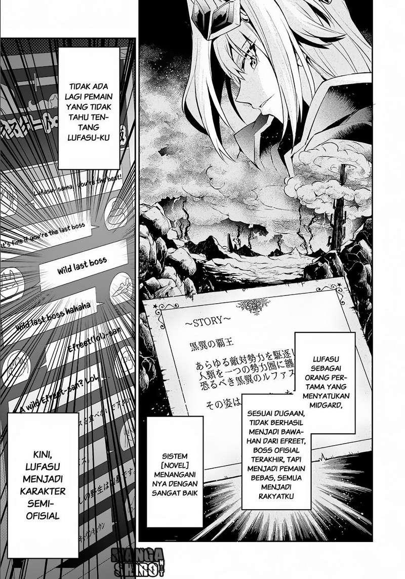 Yasei no Last Boss ga Arawareta: Chapter 01 - Page 9
