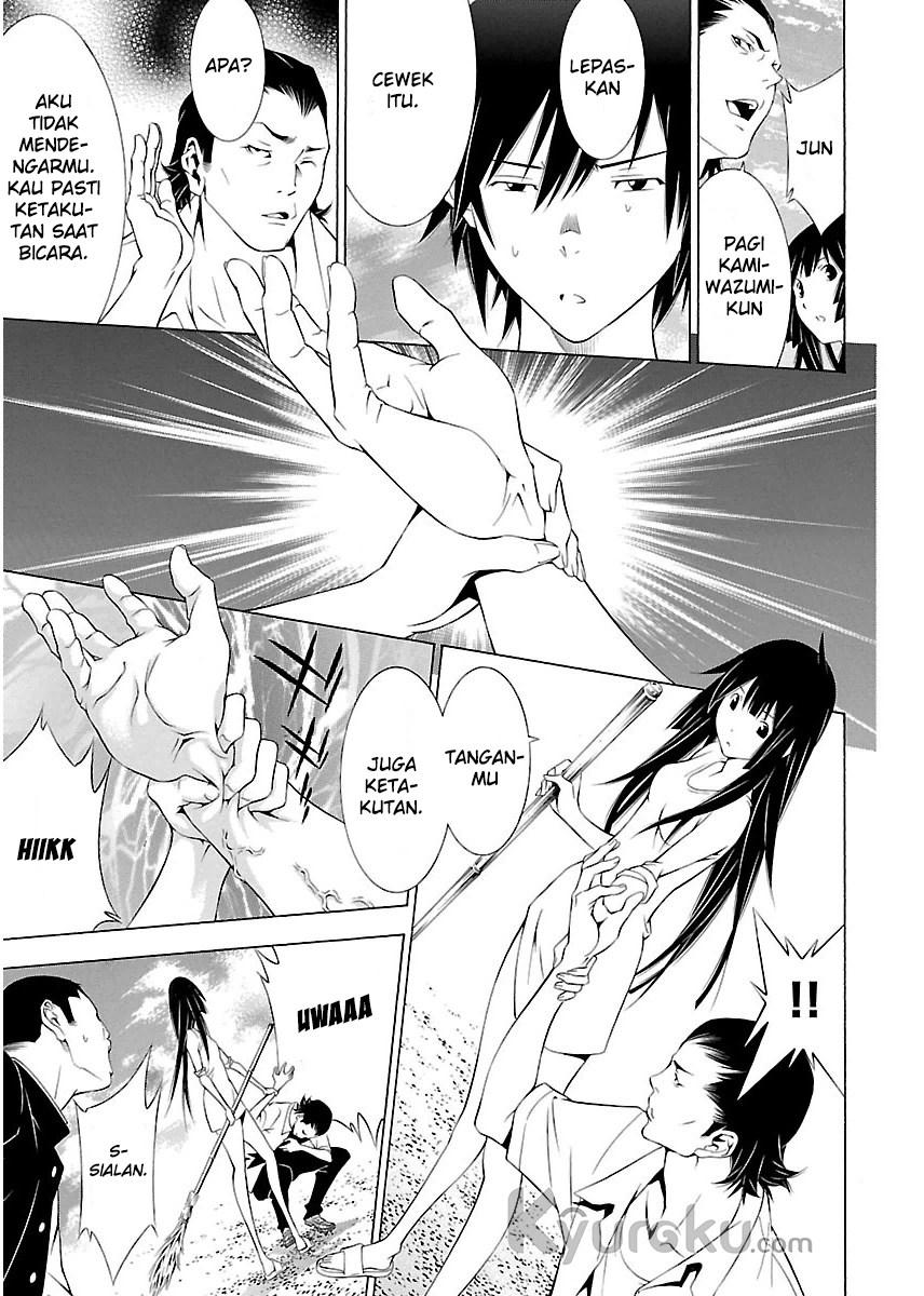 Takayukashiki Shoujo: Chapter 02 - Page 15