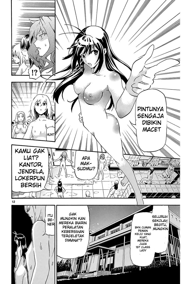 Keijo!!!!!!!!: Chapter 11 - Page 12