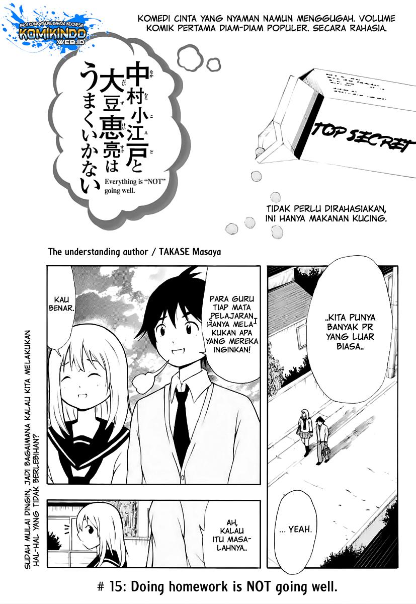 Nakamura Koedo to Daizu Keisuke wa Umakuikanai: Chapter 15 - Page 2