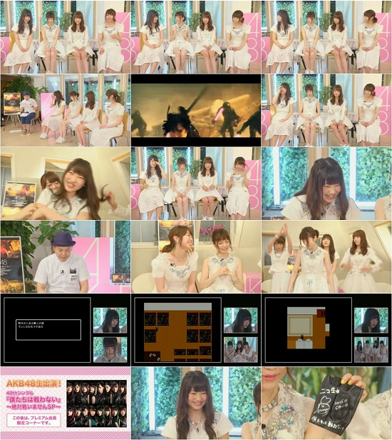 (TV-Variety)(400p) AKB48 40th Single Release Special in Niconico Live 150521
