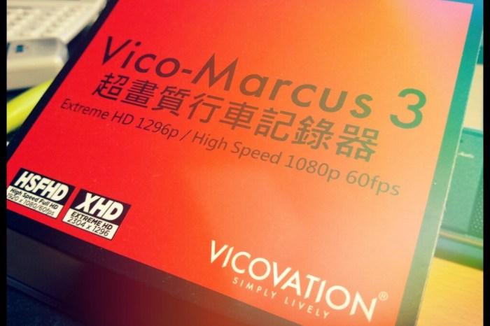 【試用紀錄】Vico-Marcus 3_Part_4_來日方長
