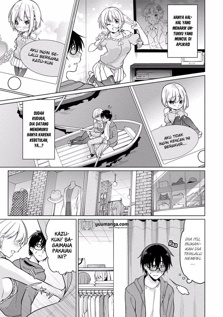 Satou-kun wa Nozotte iru. ~Kamisama appli de onna no ko no Kokoro wo nozoitara do ×× datta: Chapter 03 - Page 12