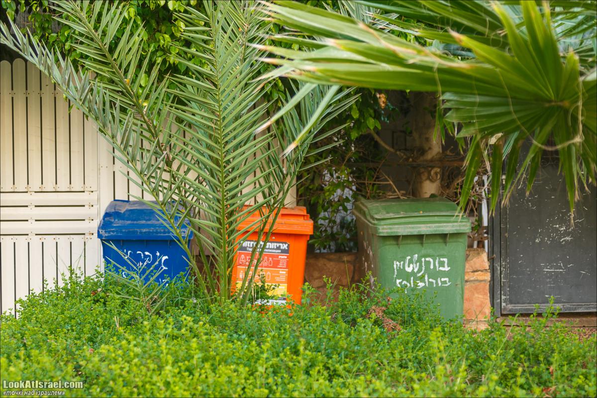 Серия рассказов о городах Израиля «Точки над i» - Бат Ям   Points over Israel - Bat Yam   LookAtIsrael.com - Фото путешествия по Израилю
