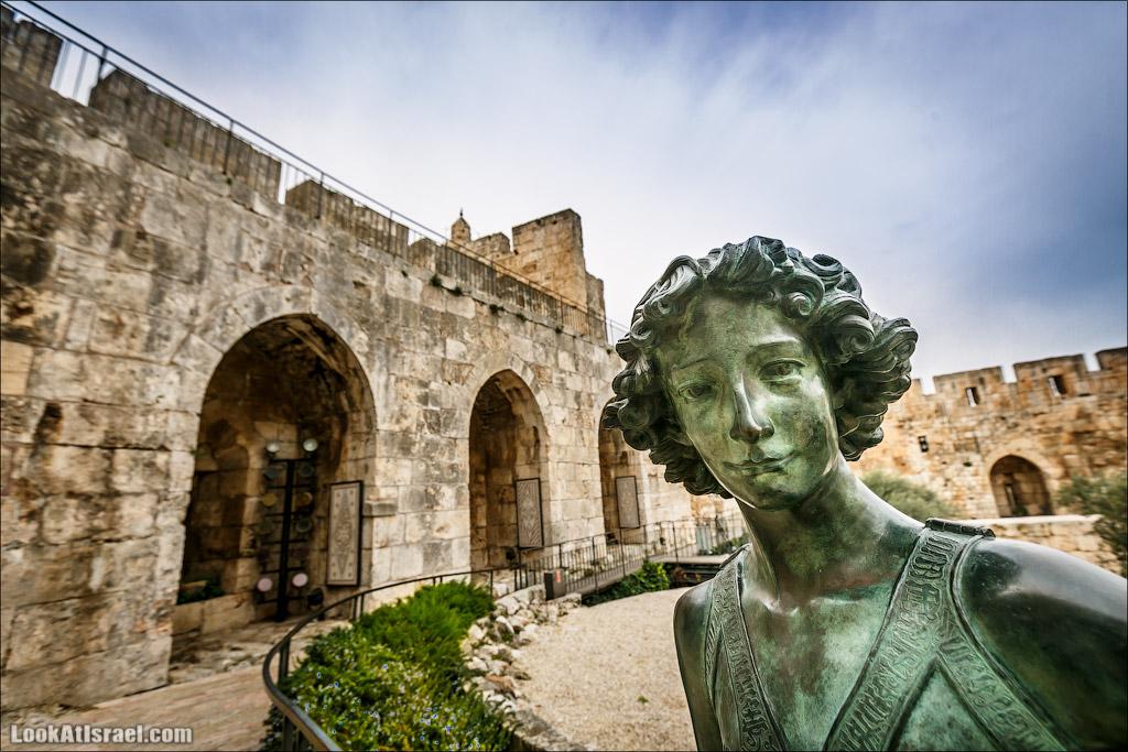Иерусалим, Музей Башня Давида. Статуя Давида, победившего Голиафа