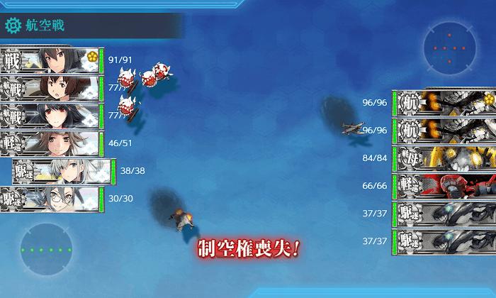 艦これ_2期_水上打撃部隊_南方へ_5-1_007.png