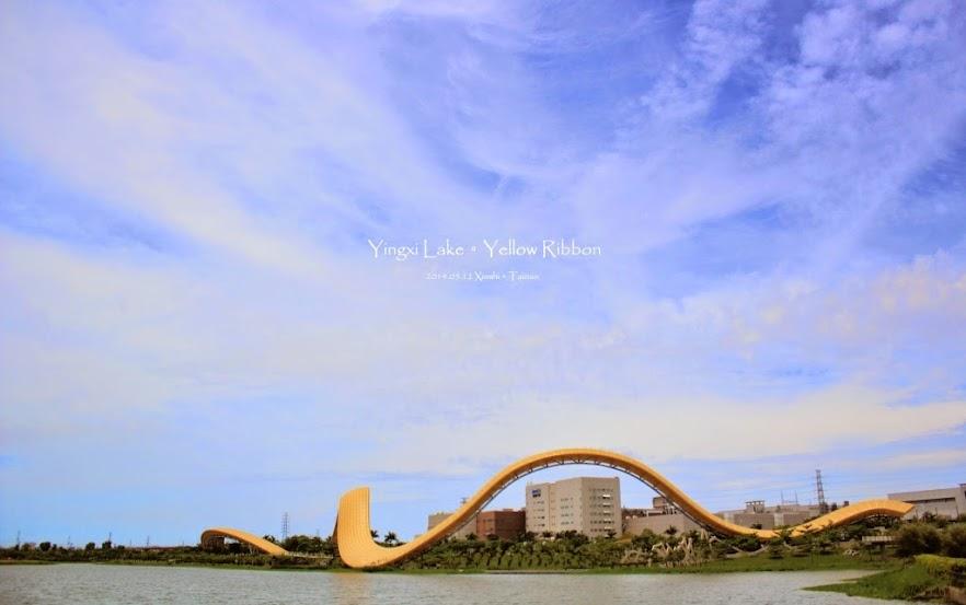 台南新市景點,迎曦湖