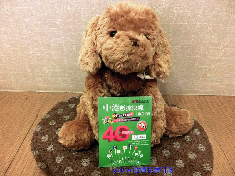4G上網卡-001.JPG