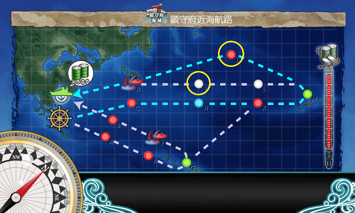 艦これ_秋刀魚祭り_2018_ドロップ_装備_報酬_編成_期間_海域_16.png