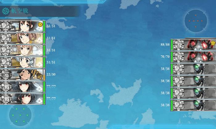 艦これ_2017年_秋イベ_E4_2_13.png