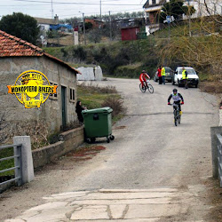 BTT-Amendoeiras-Castelo-Branco (17).jpg