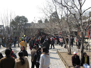 4260The Summer Palace