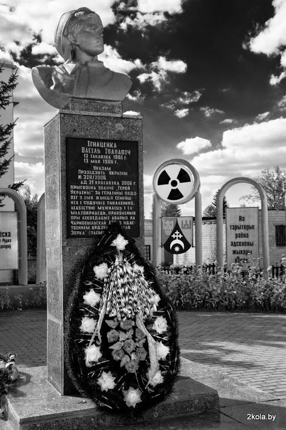 памятник герою Украины Игнатенко В.И