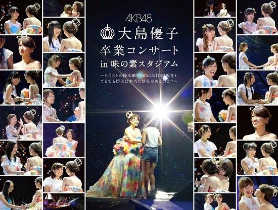 (Blu-ray Disc) 大島優子卒業コンサート in 味の素スタジアム~6月8日の降水確率56%(5月16日現在)、てるてる坊主は本当に効果があるのか?~ スペシャルBlu-ray BOX