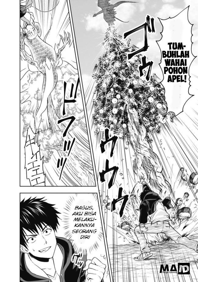 Ore no Ie ga Maryoku Spot datta Ken - Sundeiru dake de Sekai Saikyou: Chapter 04 - Page 4