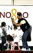 DistritoSur_2008MayoBaja138.jpg