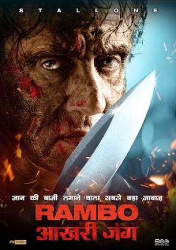 Last%2BBlood Last Blood 2019 300MB In Hindi Dubbed HD 720P