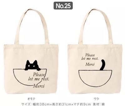 「佐野研二郎氏パクり・盗作疑惑8」トートバック:ネコ1