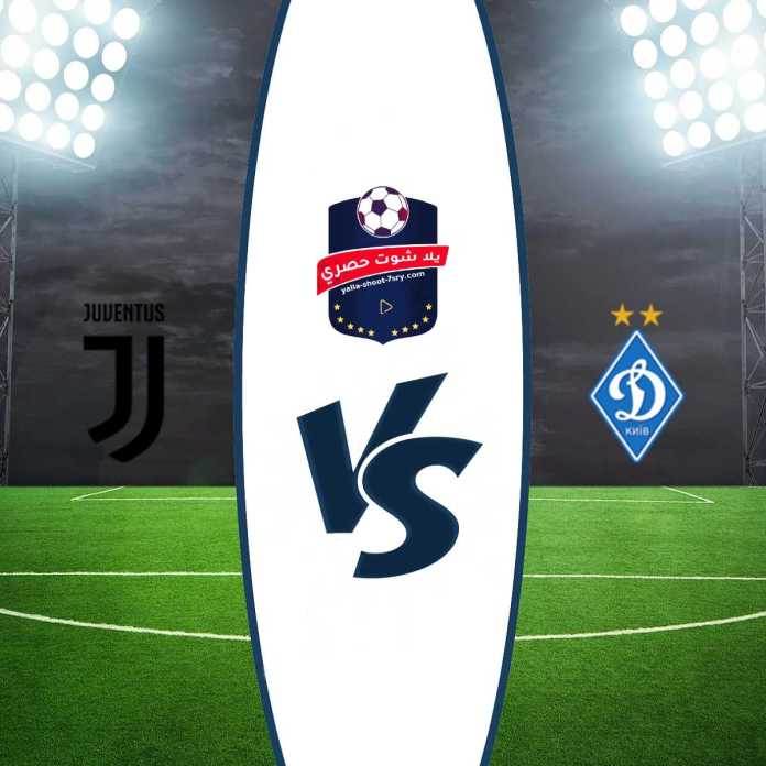 The Result Of The Juventus And Dynamo Kiev Match Today 10 20 2020 In The Champions League Eg24 News