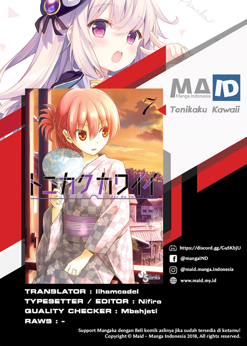 Tonikaku Kawaii: Chapter 60 - Page 2