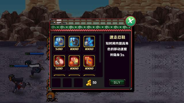 Screenshot 2017 03 19 19 23 00 net.zakume.game