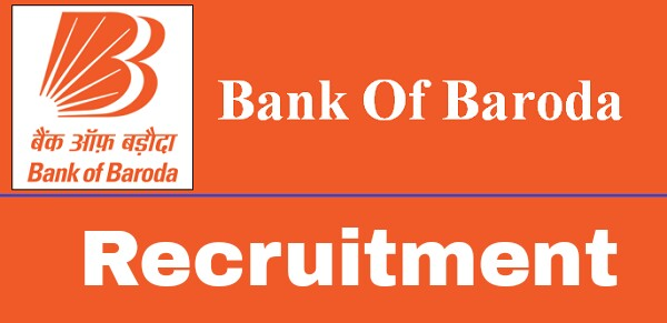 Bank of Baroda (Ahmedabad) Recruitment for Substaff of Armed Guards Posts 2017