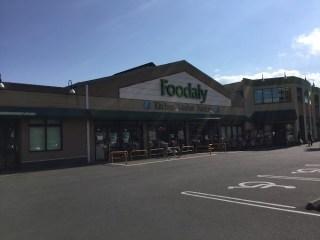 フーデリー霧島店で弁当を買って平和台で食べました。